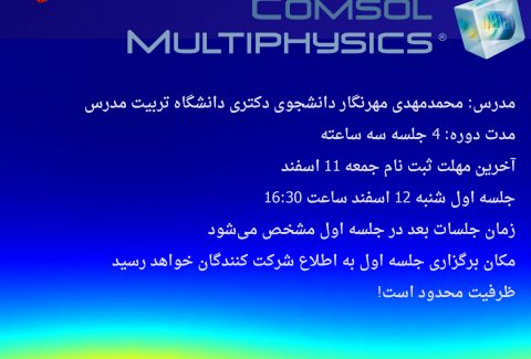 comsol-poster1